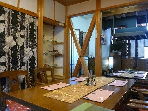 Usagiyazenkei