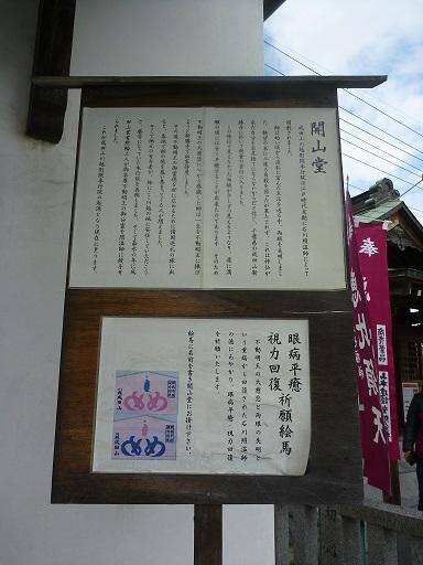 Kaizandou1