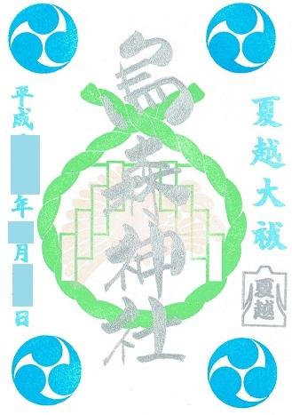 Mizuiro_2