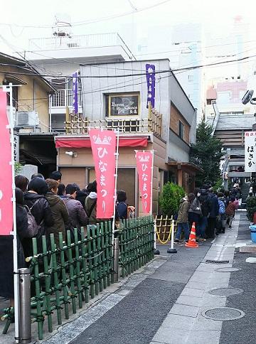 Karasumori1