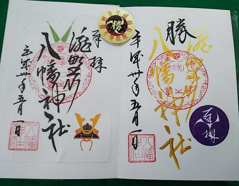 Takinogawa4