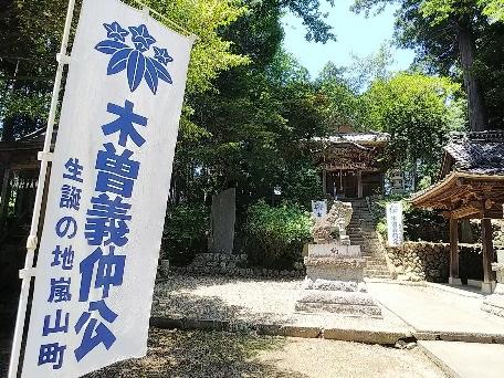 Kamagata
