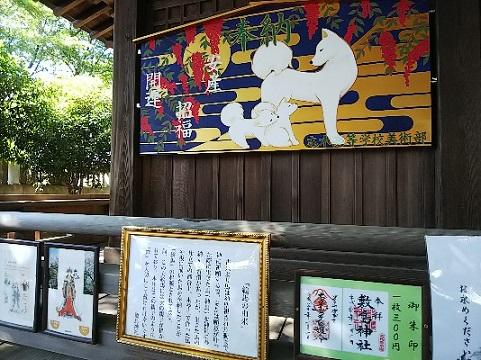 Shikishima3