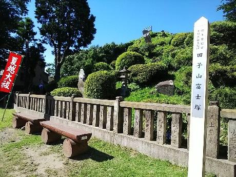 Shikishima7
