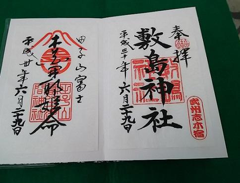 Shikishima8