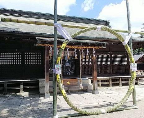 Washimiya