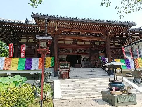 Rinouji1