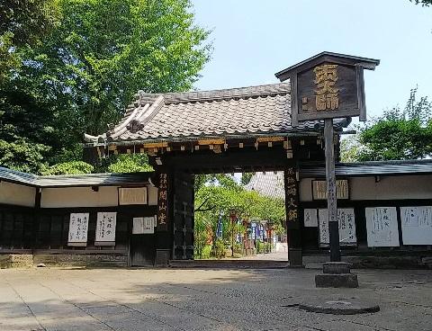 Ryoudaishi2