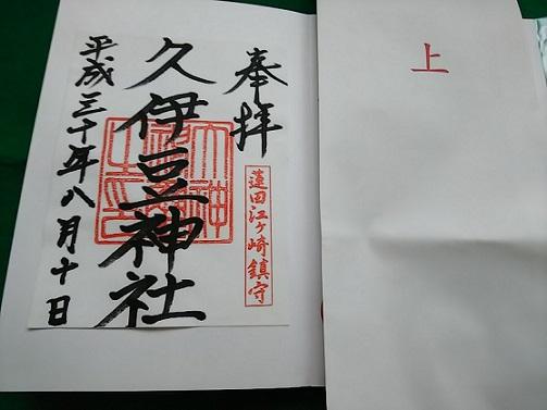 Hisa_2